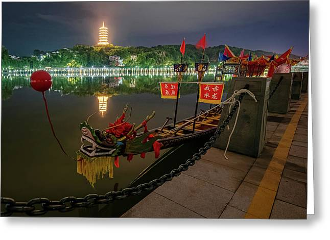 Docked Dragon Boat At Night I Greeting Card