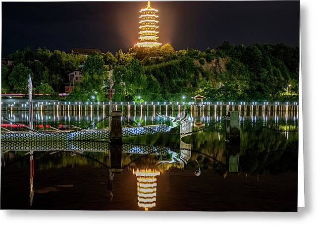 Docked Dragon Boat At Night IIi Greeting Card