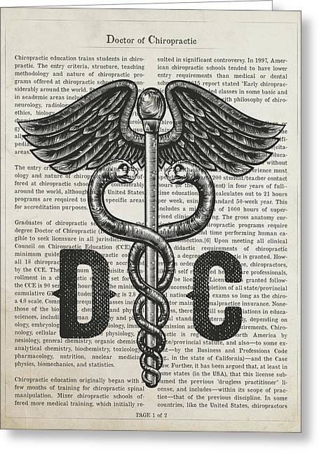Doctor Of Chiropractic Gift Idea With Caduceus Illustration 01 Greeting Card