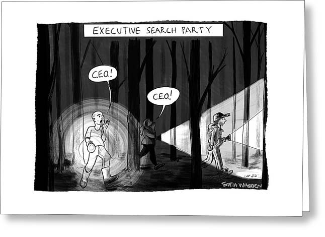 Executive Search Party Greeting Card