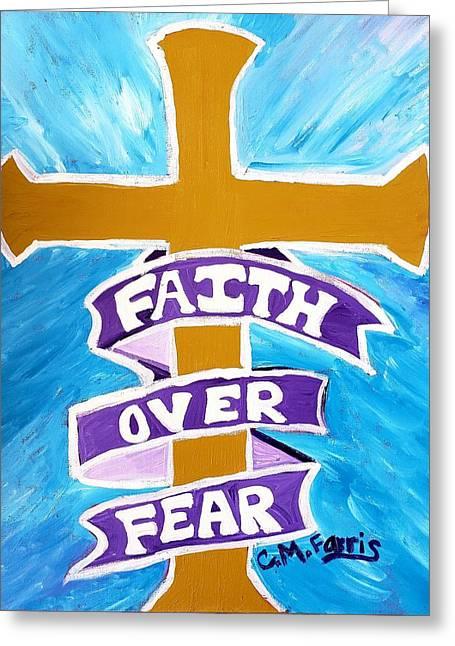 Faith Over Fear Cross  Greeting Card