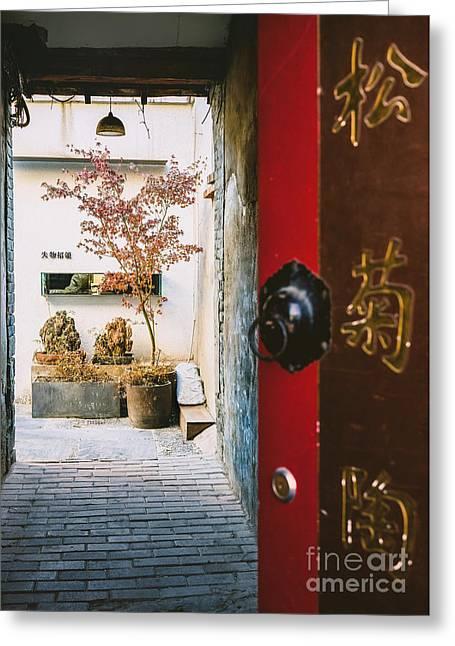 Fangija Hutong In Beijing Greeting Card