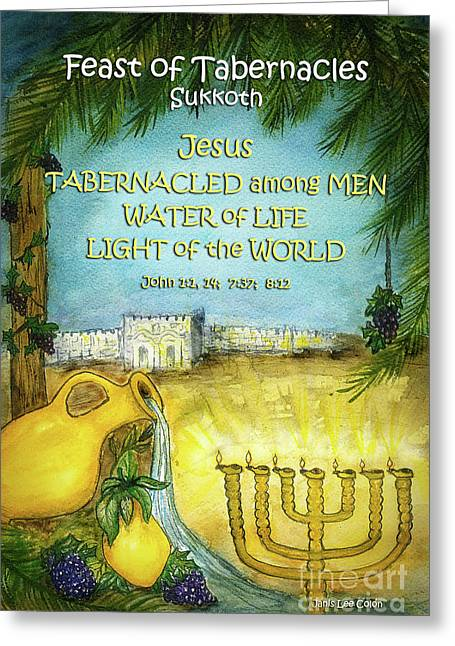 Feast Of Tabernacles Greeting Card