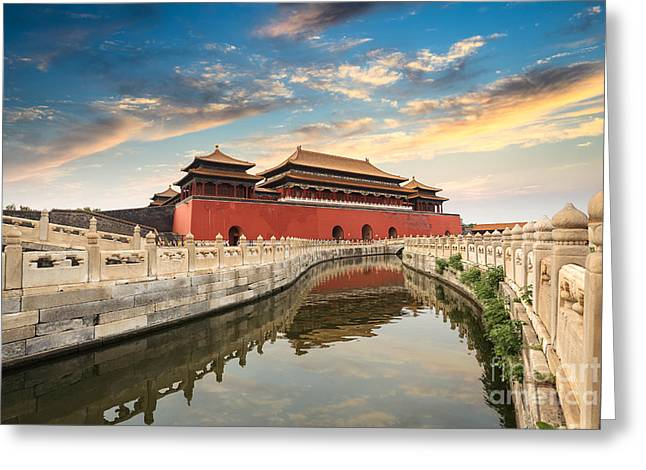 Forbidden City In Beijing,china Greeting Card
