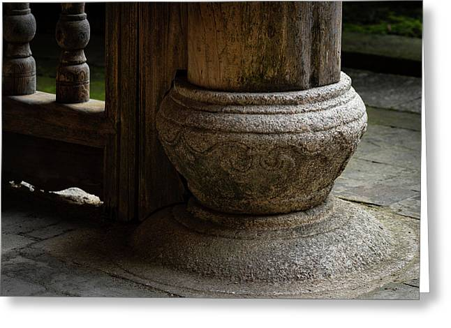 Foundation Stone Under Wooden Pole Used In Chinese Architecture Greeting Card