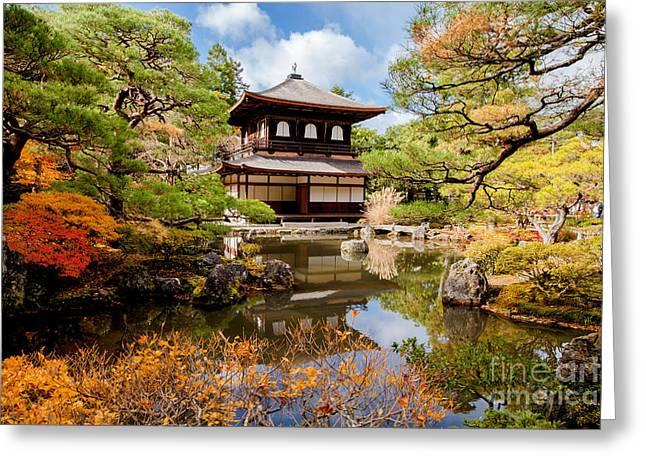 Ginkakuji Temple - Kyoto, Japan Greeting Card