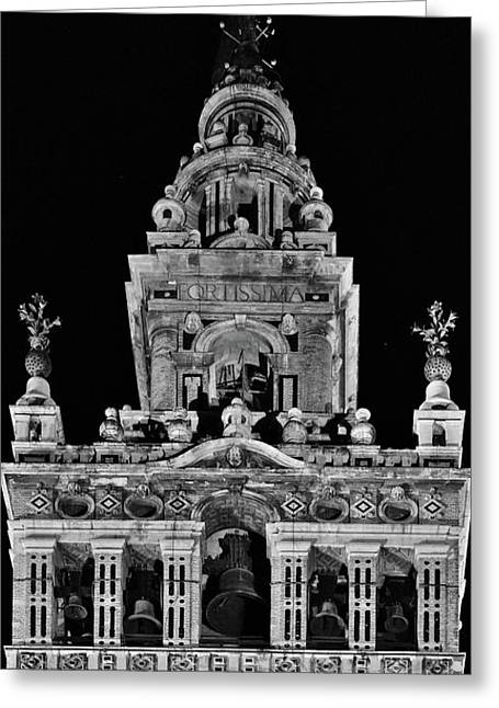 Giralda Tower In Monochrome. Seville Greeting Card