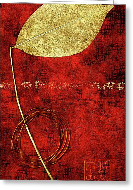 Golden Leaf On Bright Red Paper Greeting Card