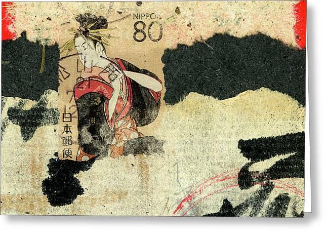 Hanazuma Mixed Media Collage Greeting Card