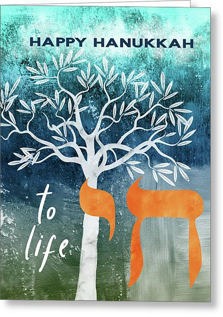 Greeting Card featuring the mixed media Hanukkah Tree Of Life- Art By Linda Woods by Linda Woods