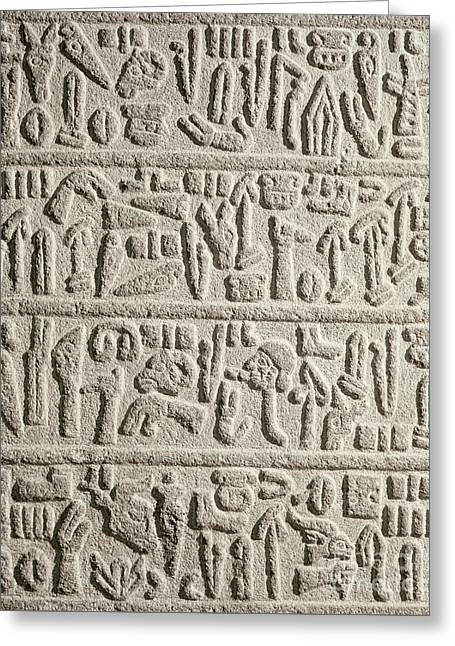 Hieroglyphic Writing Fragment Recounting The Life Of Katusas King, Hittite Greeting Card
