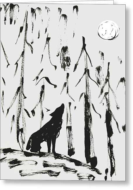 Howl #2 Greeting Card