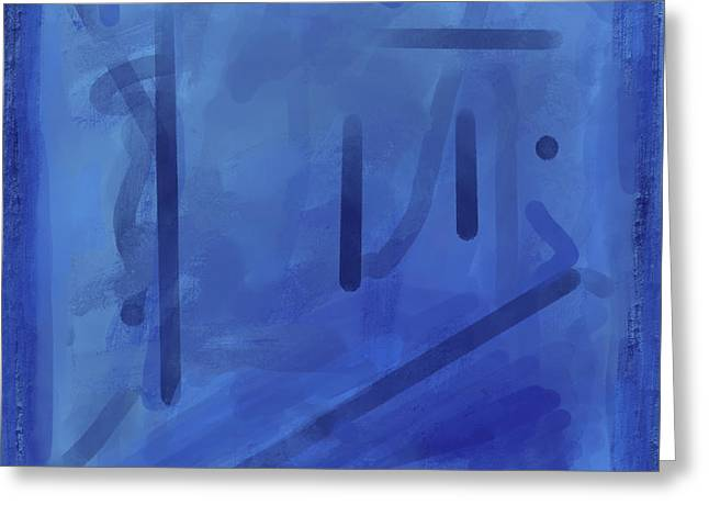 In The Blue Mist Greeting Card