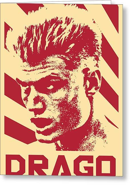 Ivan Drago Retro Propaganda Greeting Card