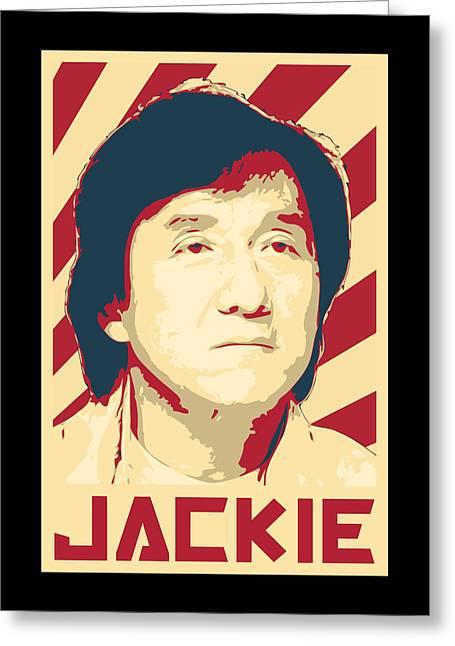 Jackie Chan Retro Propaganda Greeting Card