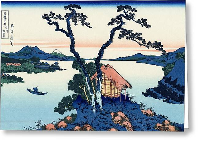Greeting Card featuring the photograph Japanese Hut by Top Wallpapers