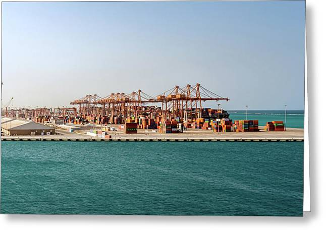 Jeddah Seaport Greeting Card