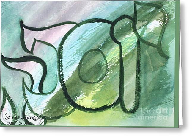 Josepha Yosefa Nf1-47 Greeting Card