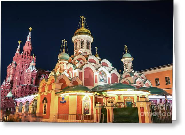 Kazan Cathedral In Moscow Greeting Card