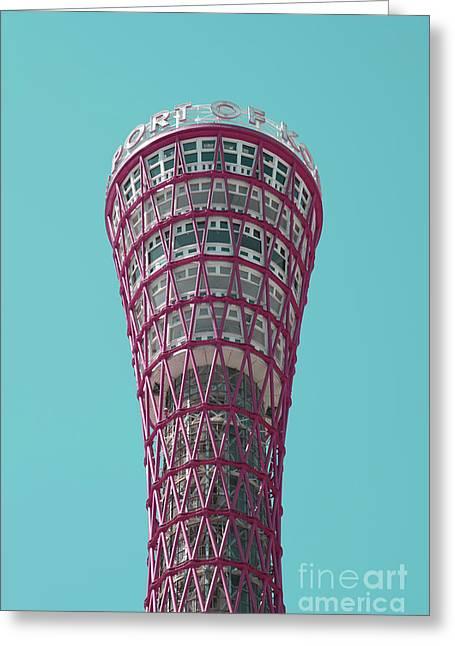 Kobe Port Tower Japan Greeting Card