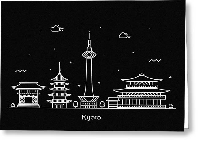 Kyoto City Skyline Travel Poster Greeting Card