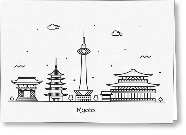 Kyoto Cityscape Travel Poster Greeting Card