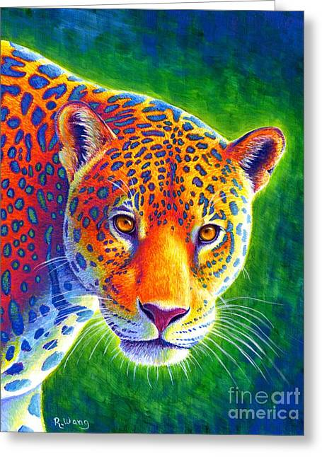 Light In The Rainforest - Jaguar Greeting Card