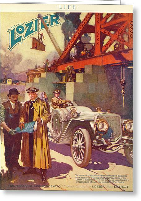 Lozier Advertisement Greeting Card