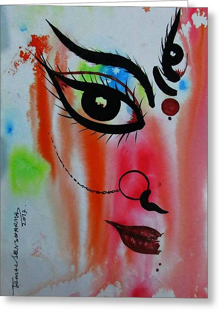 Ma Durga-5 Greeting Card
