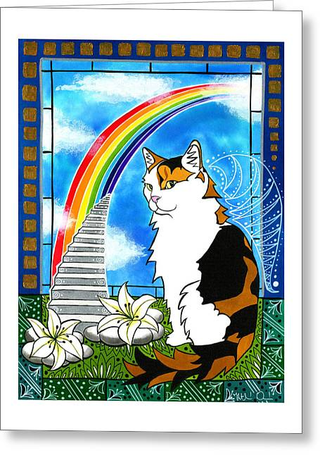Mama Turtle - Cat Painting Greeting Card