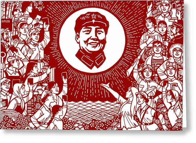 Mao Is The Red, The Red Sun In Our Heart Greeting Card