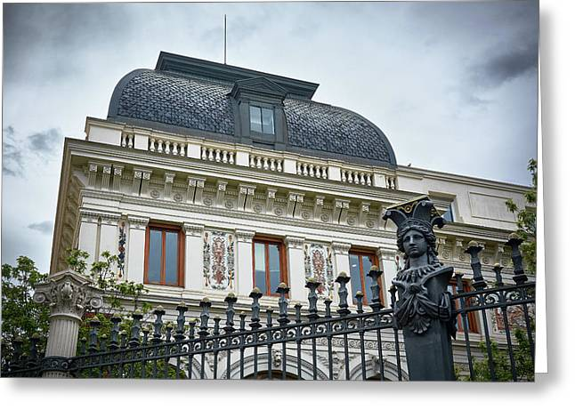 Ministry Of Agriculture Building Of Madrid Greeting Card