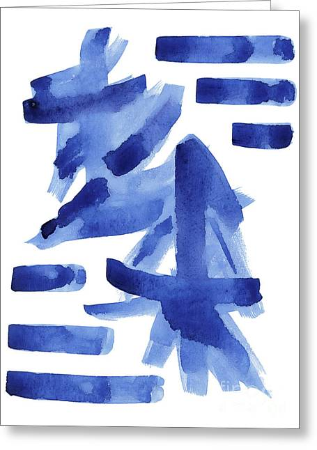 Modern Asian Inspired Abstract Blue And White Greeting Card
