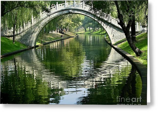 Moon Gate, Purple Bamboo Park, Beijing Greeting Card