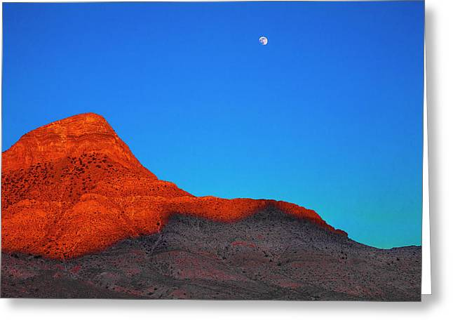 Moonrise Greeting Card by Fernando Margolles