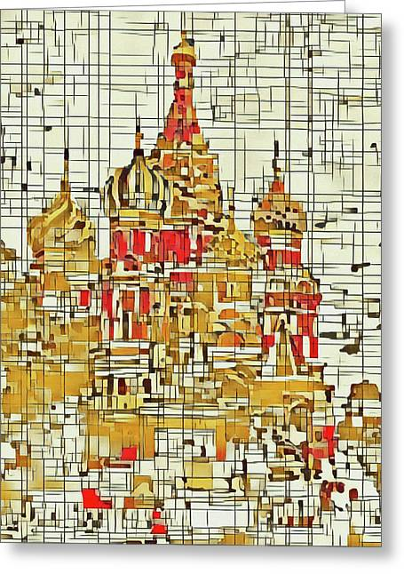 Moscow Greeting Card