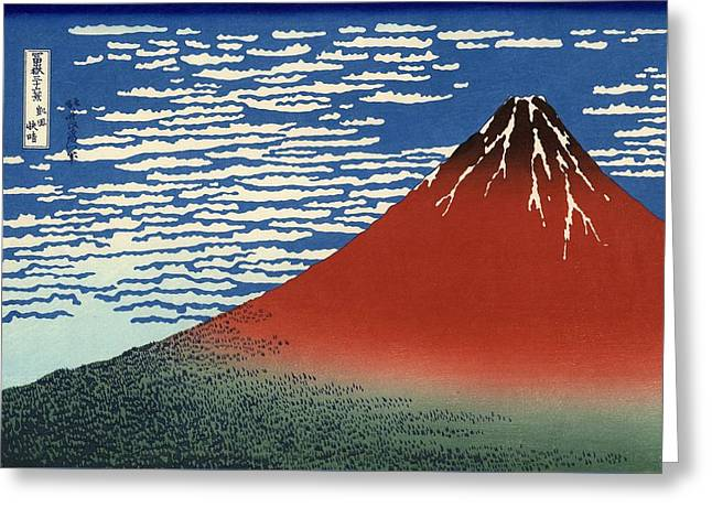 Greeting Card featuring the photograph Mount Fuji Painting by Top Wallpapers