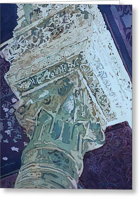 Mudejar Capital One Greeting Card