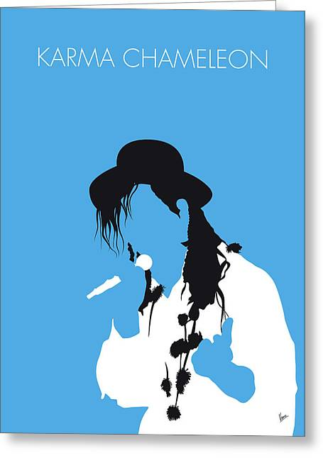 No269 My Culture Club Minimal Music Poster Greeting Card