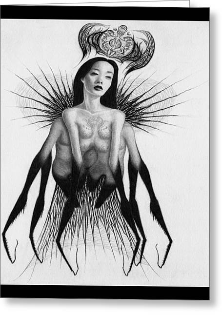 Oblivion Queen - Artwork Greeting Card