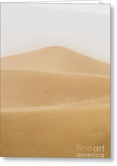 Patterned Desert Greeting Card