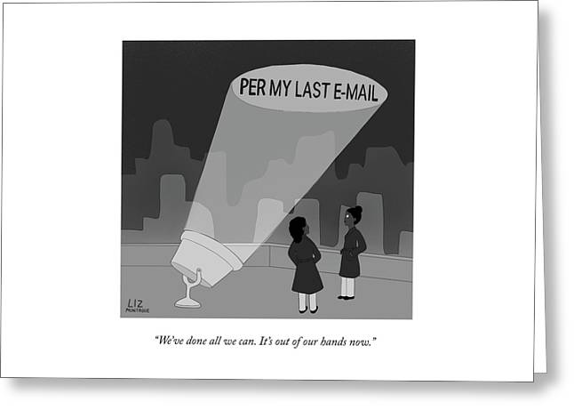 Per My Last Email Greeting Card