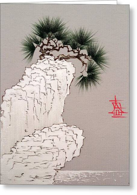 Pine On The Rock Greeting Card
