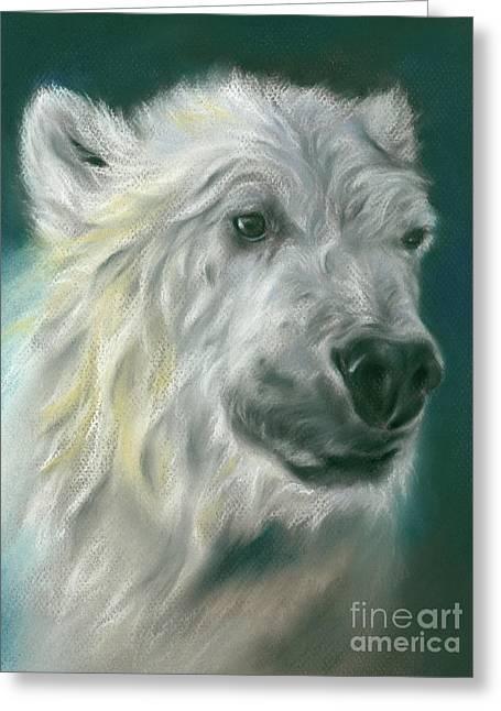 Polar Bear Portrait Greeting Card