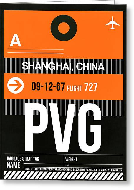 Pvg Shanghai Luggage Tag II Greeting Card