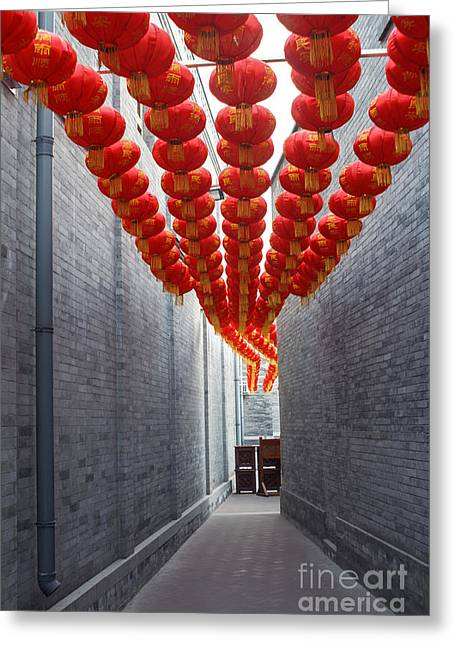 Red Lantern In The Alley,beijing Greeting Card