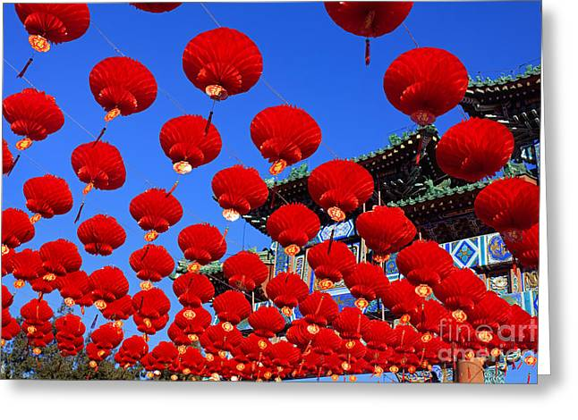 Red Lanterns Are Used As Decoration For Greeting Card