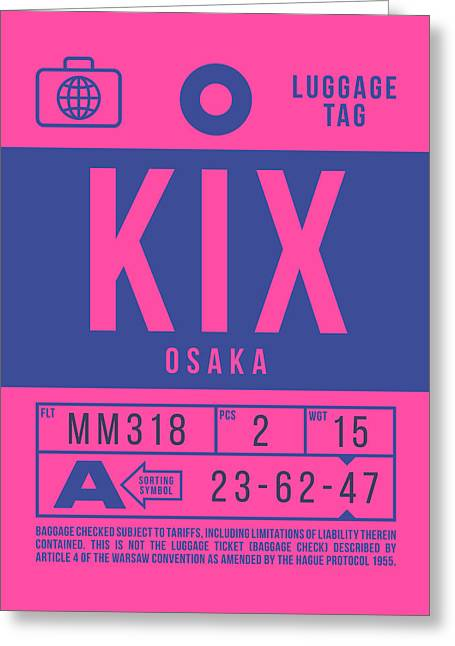 Retro Airline Luggage Tag 2.0 - Kix Osaka Kansai Japan Greeting Card