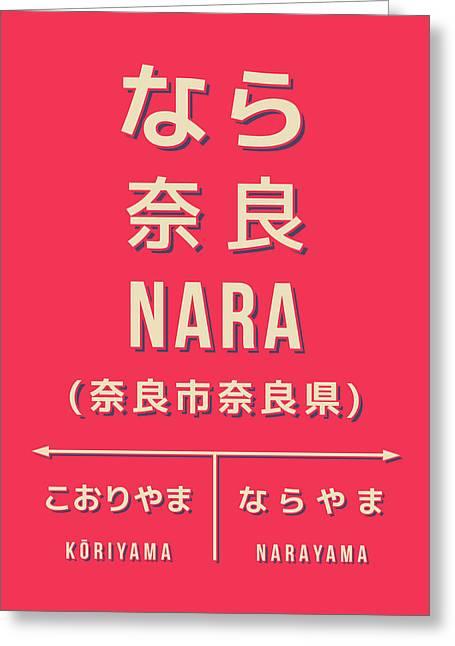 Retro Vintage Japan Train Station Sign - Nara Kansai Red Greeting Card