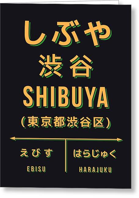 Retro Vintage Japan Train Station Sign - Shibuya Black  Greeting Card